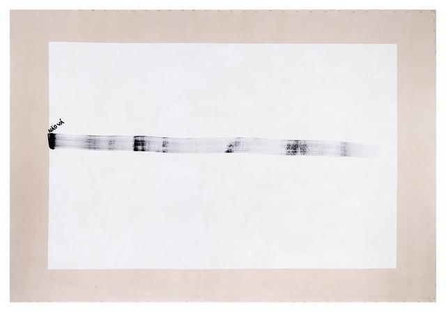 , 'Não vá,' 2014, Anita Schwartz Galeria de Arte