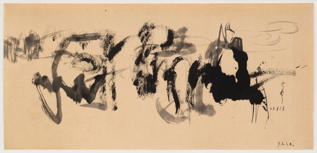 , 'Untitled (Roll),' 1958, Richard Saltoun