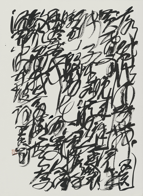 ", 'Su Shi, ""Fallen Petals Have Danced the Dance of Wind"" to the Tune of Yumeiren,' 2016, Ink Studio"