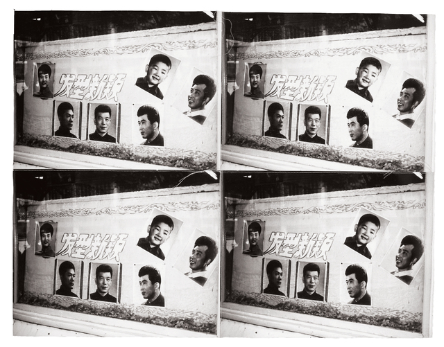 Andy Warhol, 'Chinese Billboard with Portraits', 1982 – 1987, Phillips