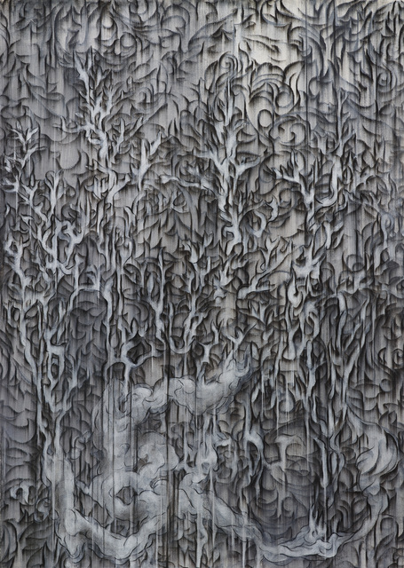 , 'From the same Root ,' 2015, Mind Set Art Center
