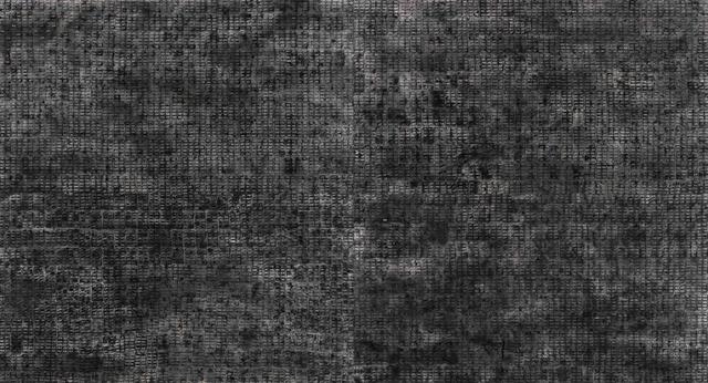 , 'Integration 集成,' 2016, Galerie Ora-Ora