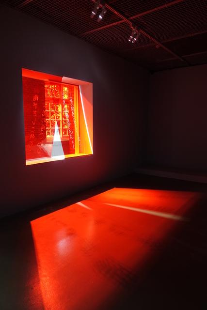 , 'Scenery and Mood   Installation_,' , MOCA Taipei