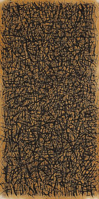 , 'Untitled 93-009 無題 93-009,' 1993, Alisan Fine Arts