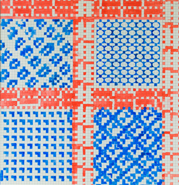 , 'From the Series Patterns of a Tactile Score ,' 2017-2018, Exhibit 320