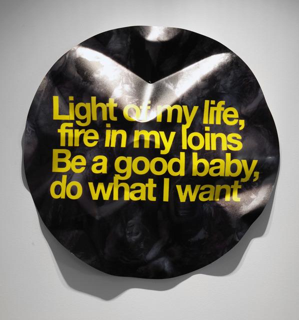 , 'Untitled,' 2013, Ideobox