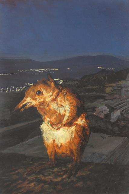 , 'Así eran,' 2004, Galería Quetzalli