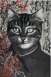 Qiu Jie, 'Portrait of Mao,' 2007, Phillips: New Now (December 2016)