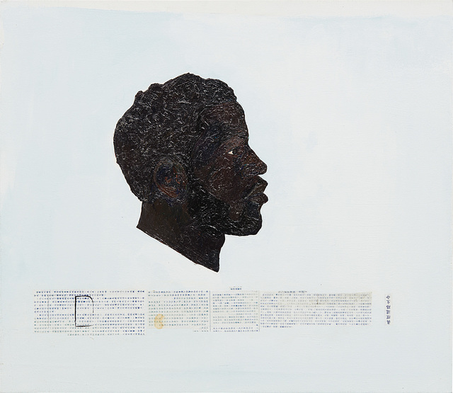 Henry Taylor, 'Another Profile', 2004, Phillips