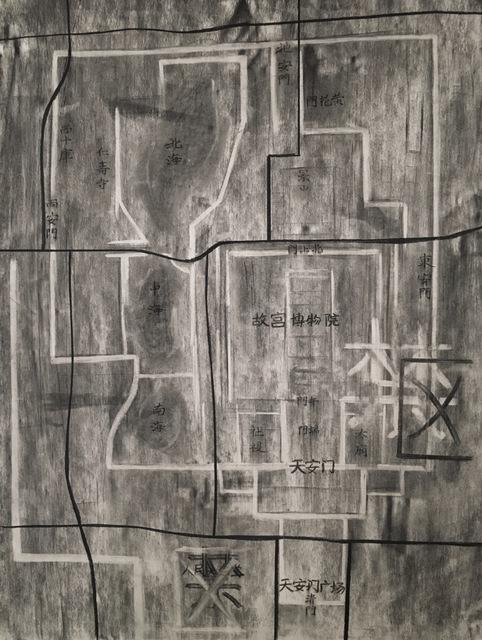 , 'The Hidden City #3,' 2016, Z Gallery Arts