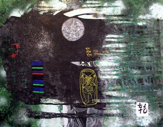 , 'Untitled (denizen) ,' 2008, Abe+Okuta