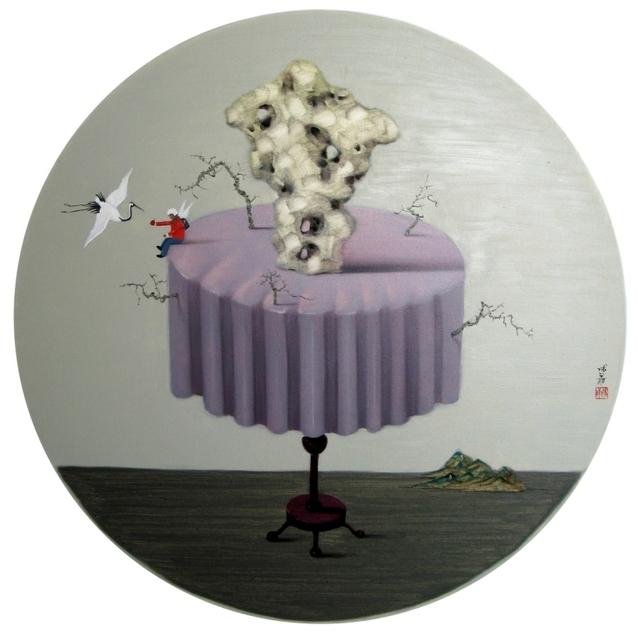 , 'Modern Temptation 诱食记,' 2013, ART LEXÏNG