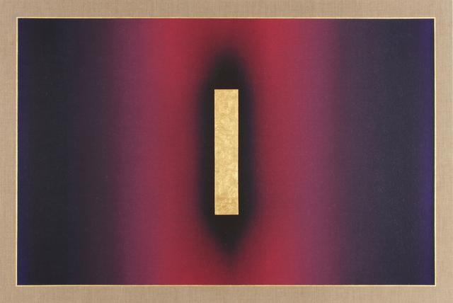 , 'Rigil Kentaurus III,' 2018, William Turner Gallery