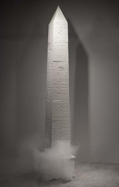 , 'Luxor Antenna,' 2016, Suzanne Tarasieve