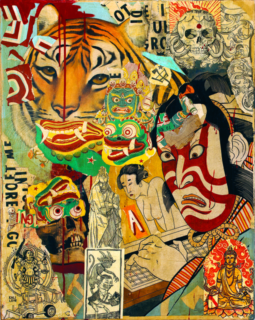 Ravi Zupa, 'A Primitive Now', 2015, Subliminal Projects