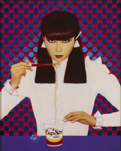 , 'Sayoko,' 1978, Galerie Andrea Caratsch
