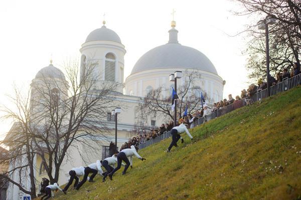 Public Movement, 'Cross Section', 2014, Performance Art, Future Generation Art Prize
