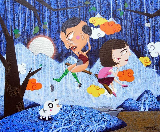 Chien-Chiang Hua, 'Unconscious Pleasure-Amusement Park', 2009, Aki Gallery