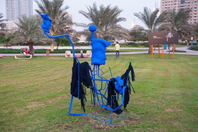 , 'Oxygenenergizer,' 2015, Maraya Art Centre