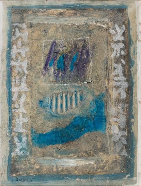James Coignard, 'Page orientale', 1973, Finarte