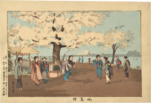 , 'Cherry Blossom, Mukojima ,' ca. 1880, Scholten Japanese Art