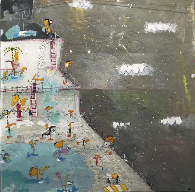 , 'Después del Cole,' 2017, Galeria Casa Cuadrada