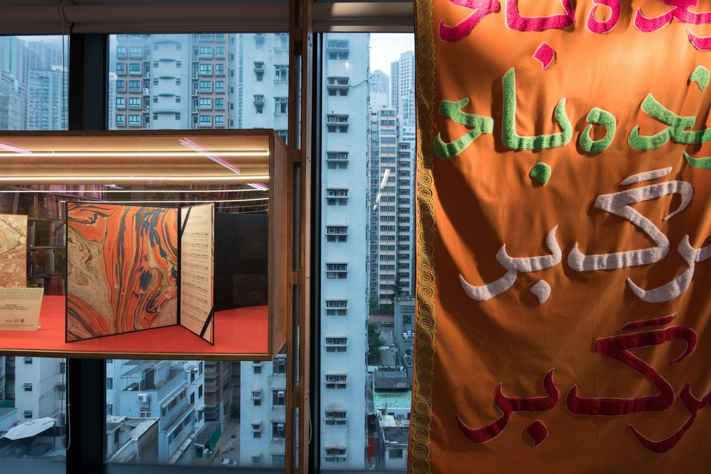 Installation view of 'Slavs and Tatars l Free Parking: Art Libraries from Elsewhere' exhibition at Asia Art Archive, Hong Kong, 2–28 November 2015. Photo by Kitmin Lee. Courtesy of Asia Art Archive.
