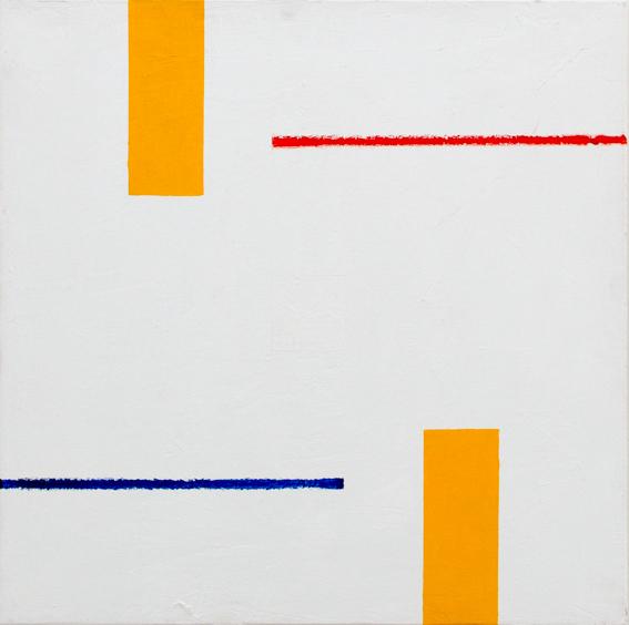 , 'O vazio do mundo real,' 2011, Baró Galeria