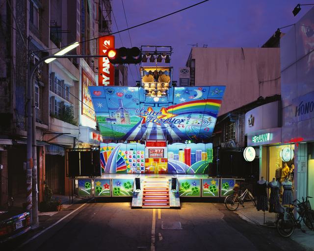 , 'STAGE 2. Yunlin, Taiwan,' 2008, Aki Gallery