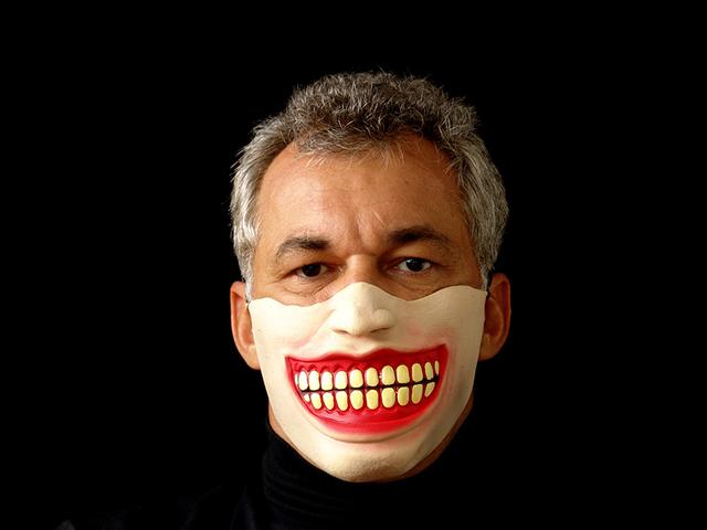Marcos Chaves, 'Laughing mask', 2005, Galeria Nara Roesler