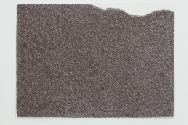 , 'Physical Trace No.1   ,' 2013, Pace Gallery