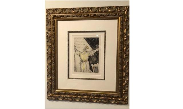 Marc Chagall, 'Cantique de David', 1931-1939, Print, Lithograph, Leviton Fine Art