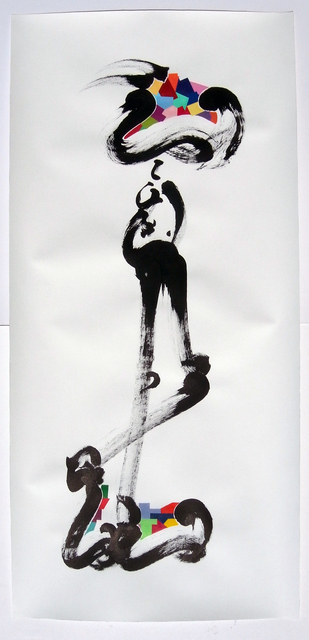 , 'Skullscape Singular 2,' 2010, Elisa Contemporary