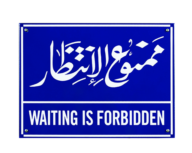 , 'Waiting is Forbidden,' 2006-2008, Centre Pompidou