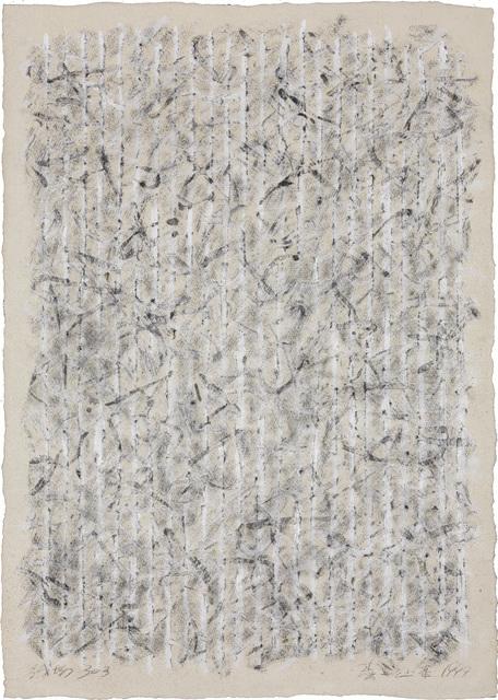 , 'Line Field 303,' 1999, Mind Set Art Center