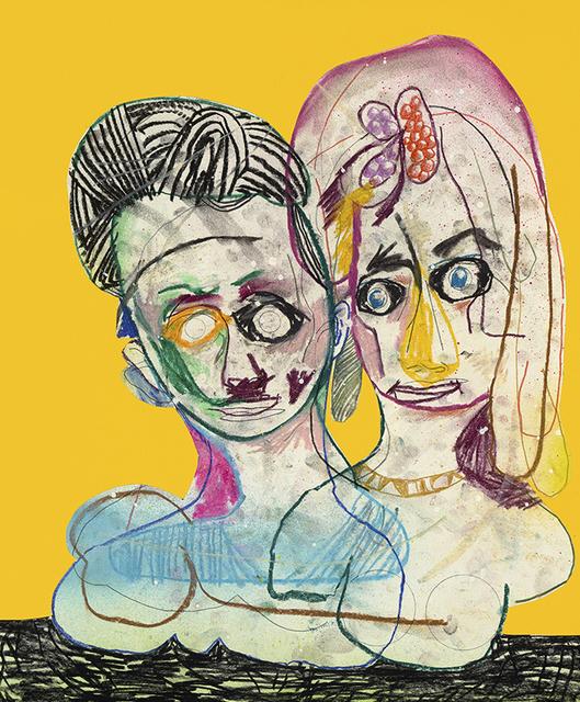 , 'Just a Couple,' 2017, 101/EXHIBIT