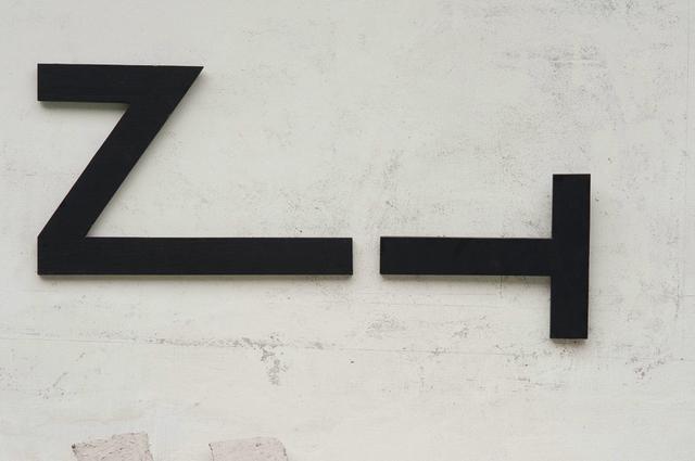 , 'ZEIT,' 1990, Charim Galerie