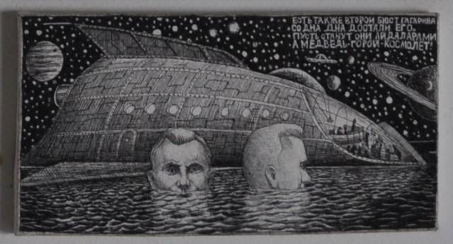 , 'Gagarins of aidalines ,' , Roza Azora