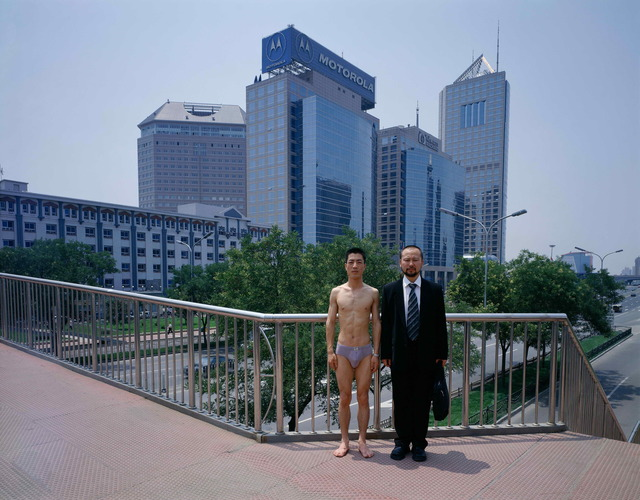 , 'Identity Exchange Series, White-collar,' 2004, Contemporary by Angela Li