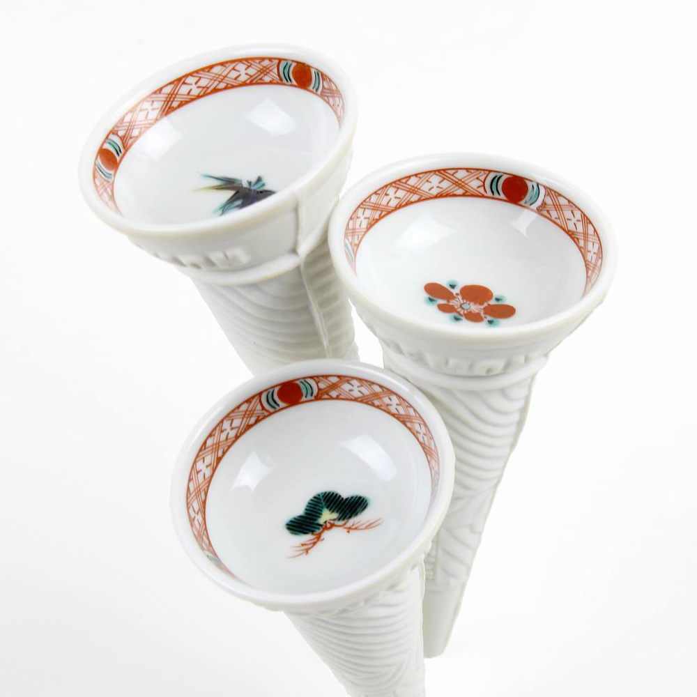 Cone Sake cup