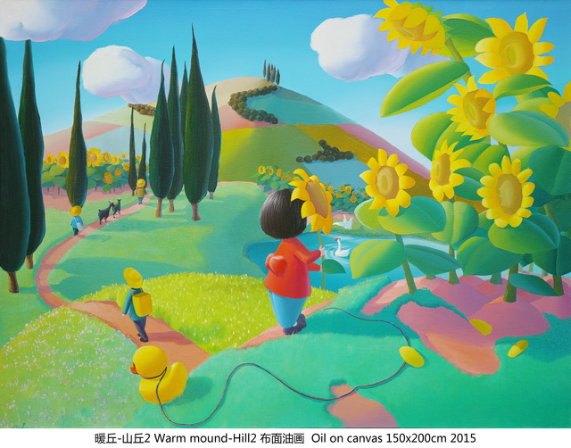 , 'Warm mound - Hill 2 暖丘-山丘2,' 2015, Amy Li Gallery