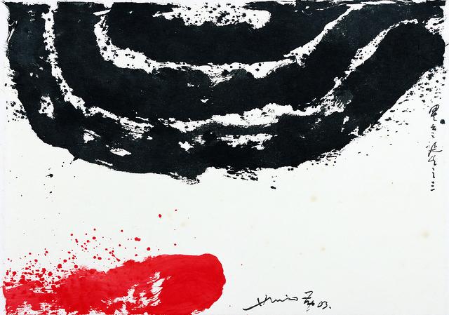 , 'Rising star-3,' 2003, Da Xiang Art Space