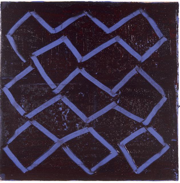 , 'Pintura 573,' , Galerie Floss & Schultz