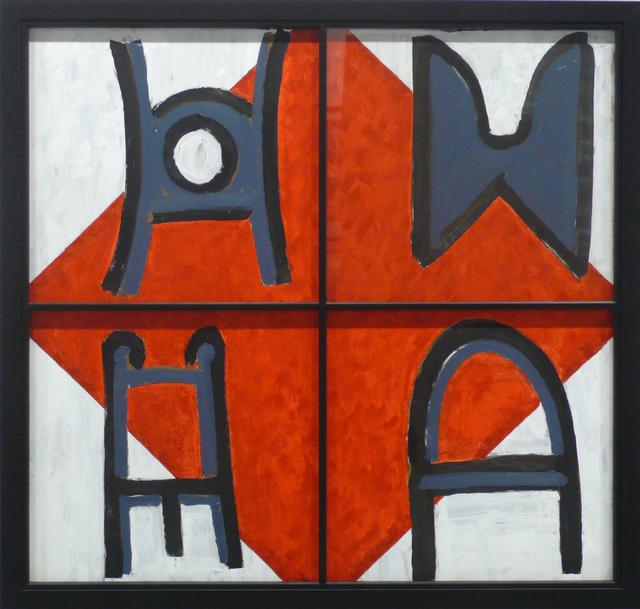 Leslie Laskey, 'Living Room', 2012, Bruno David Gallery