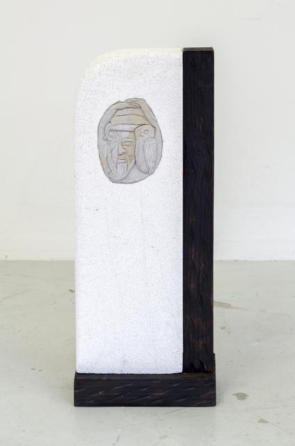 , 'Hands Up,' 2018, Nir Altman Galerie