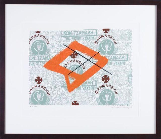 Nicholas Howey, 'The Greek Apothecary Series', 1993, Print, Framed Silk Screen Print, Maison Gerard