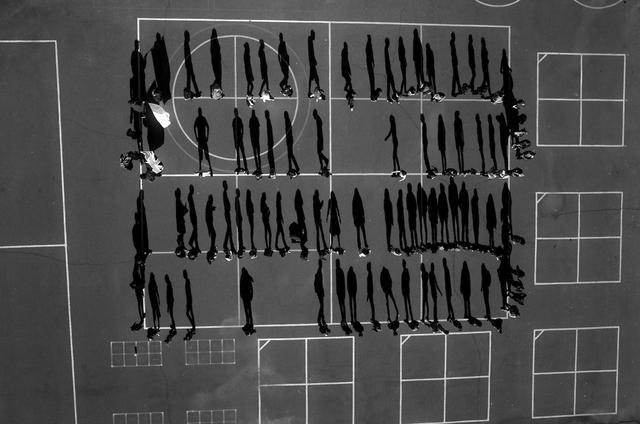, 'School Yard,' 2013, Galerija VARTAI