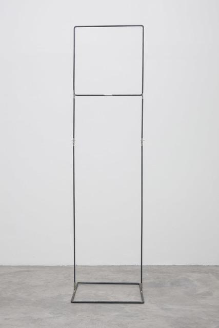 , 'Rooms in General,' 2014, Kerlin Gallery