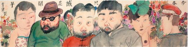 , '今春只恨花开早 ,' 2015, MEBO Culture