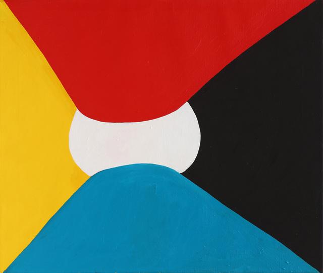 , '2045,' 1989-2014, Tibor de Nagy